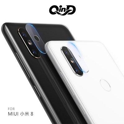 售完不補!強尼拍賣~QinD MIUI 小米 8 鏡頭玻璃貼(兩片裝) 鏡頭保護貼 硬度9H
