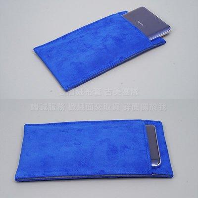 Melkco 2免運雙層絨布套 MOTO One Vision Plus 絨布袋手機袋手機套可水洗保護套 深藍 收納袋