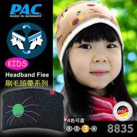 【ARMYGO】P.A.C. Kids FleeceHeadband 兒童刷毛頭帶系列 (螢光蜘蛛)