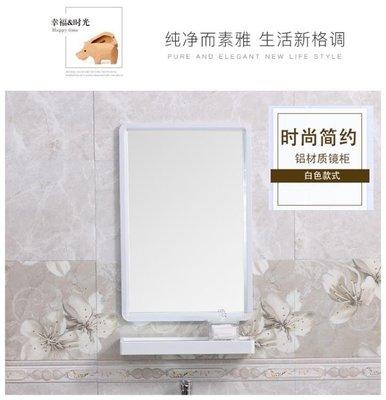 浴室鏡子 簡約黏貼浴室鏡 鏡子 洗手衛浴衛生壁掛化妝歐式壁掛洗漱梳帶置物架