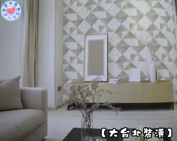 【大台北裝潢】FZ國產現貨壁紙* 仿建材 木紋石紋造型拼貼(3色) 每支720元