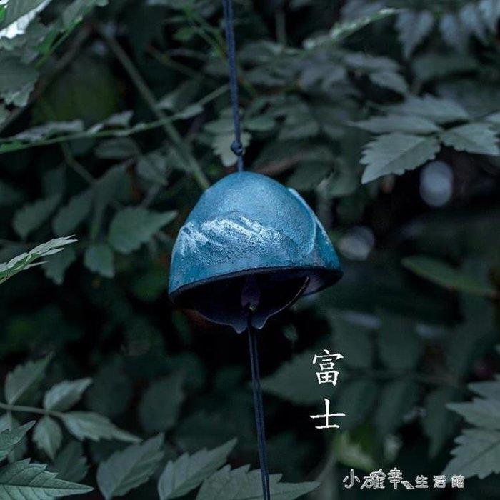 日本金屬禮品家居掛飾門飾創意日式鐵器鑄鐵南部小風鈴掛件 全館免運