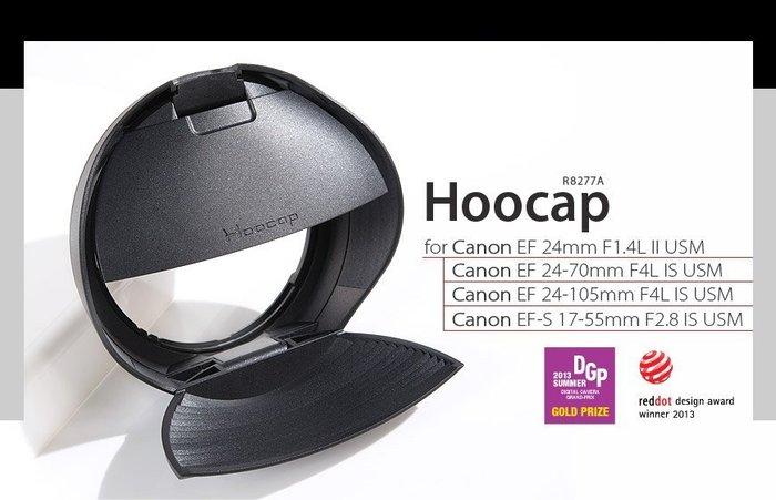 又敗家@台灣HOOCAP半自動鏡頭蓋R8277A適Canon佳能17-55mm半自動鏡蓋F2.8半自動蓋鏡頭前蓋F/2.8半自動賓士蓋相容77mm鏡頭蓋遮光罩