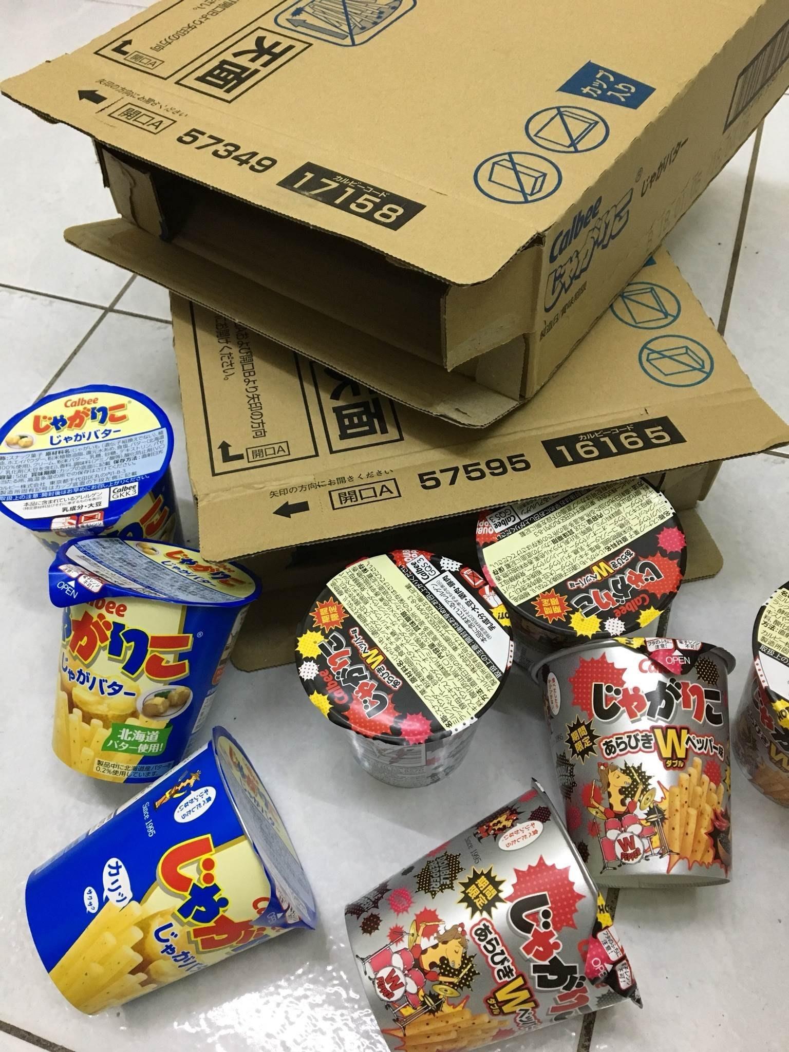 拉薩夫人-日本期間限定 Calbee 薯條杯杯 辣胡椒口味 一箱/12罐  缺貨