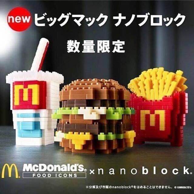 Ariel's Wish-日本期間限量販售McDonald's麥當勞nanobloc-可樂薯條漢堡樂高LEGO積木-三款