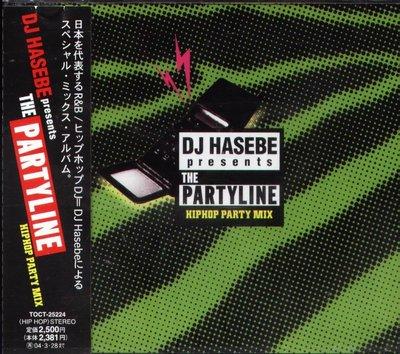 K - THE PARTYLINE - 日版 - NEW