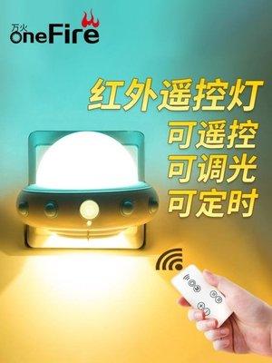 插電小夜燈泡遙控臥室床頭睡眠嬰兒寶寶喂奶護眼家用小燈節能臺燈