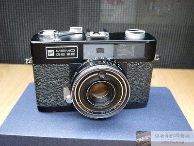 gaf MEMO 35EE 小型 RF 傳統相機 KONICA C35