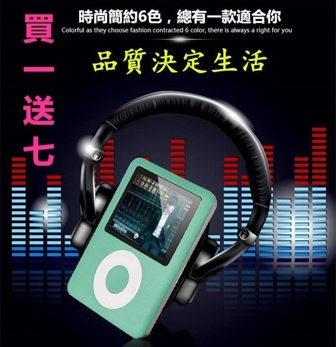 【買一送七】mp3 mp4播放器 2G隨身聽mp3 有屏迷妳 音樂學生MP3 運動跑步mp4錄音筆電子書 2G 、8G