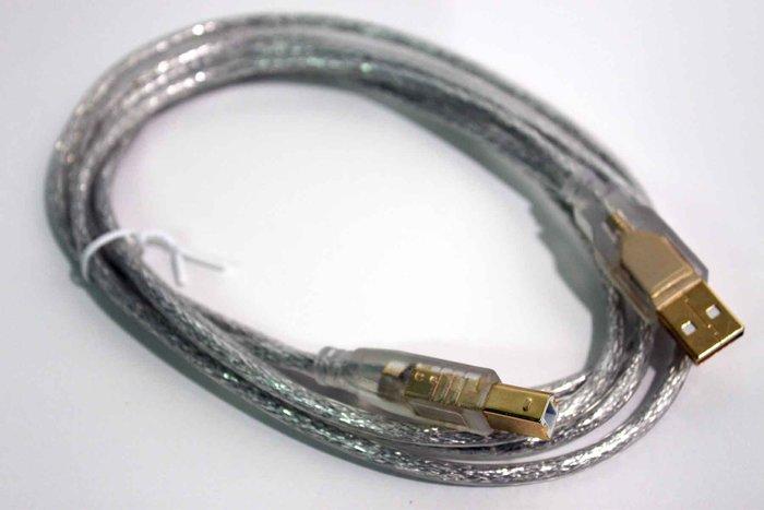 【開心驛站】1.8米 USB2.0 A公-B公鍍金透明強化線