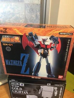 中古 超合金魂 鐵甲萬能俠 1號 Mazinger Z GX-01 BANDAI