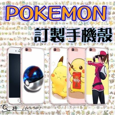 Q特 寶可夢 皮卡丘【CA37】客製化手機殼 iPhone Xs、Xs Max、XR、iPhone X、i8、i7、i6