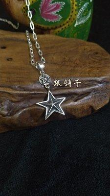 銀舖子*925純銀飾→日系硫化款 垂吊式 星星 造型小墬