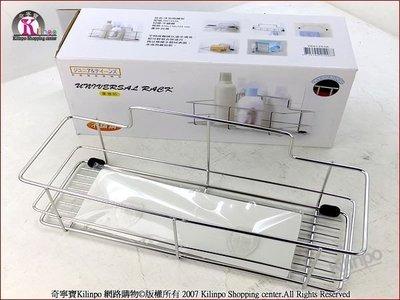 [奇寧寶雅虎館]130414-00 魔力貼 不鏽鋼 沐浴瓶罐架 (附黏貼板) / 收納 廚房 衛浴 創意