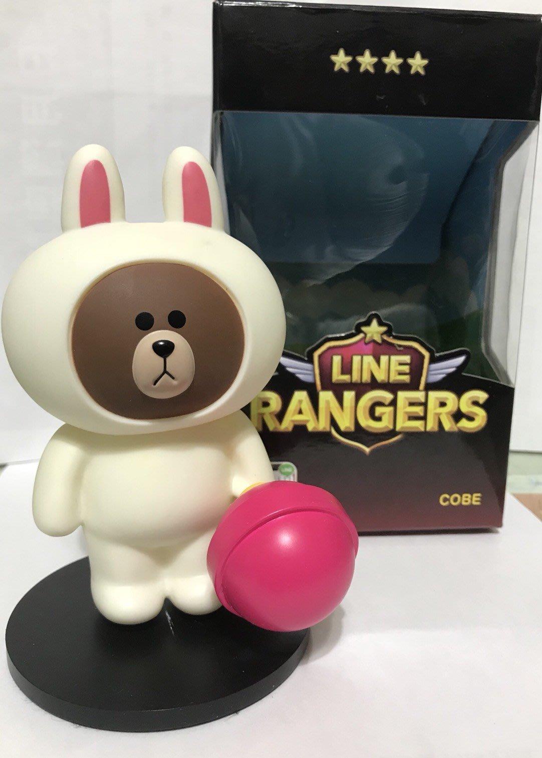 LINE RANGERS 限定版公仔 銀河特攻隊 COBE柯比 800元含運