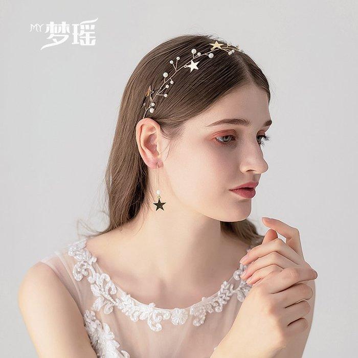 西柚姑娘雜貨鋪☛熱賣中#五角星頭飾套裝唯美簡約時尚歐美時尚氣質結婚發帶發飾品