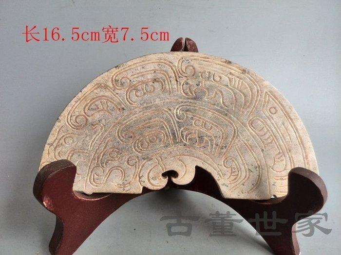 【聚寶閣】古董古玩雜項出土西周古玉老玉璜 sbh5406