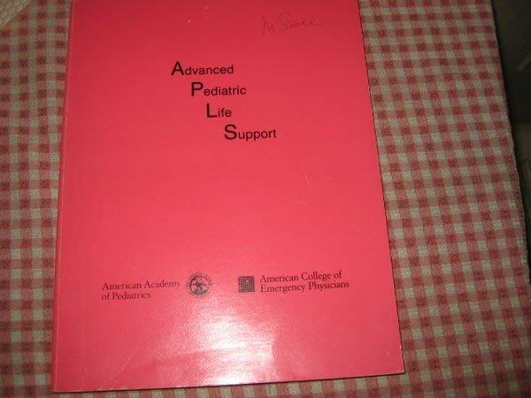 二姑書坊 :  Advanced  Pediatric  Life  Support