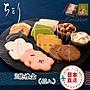 微笑小木箱『鐵禮盒(40入)』高帽子 禮盒 ...