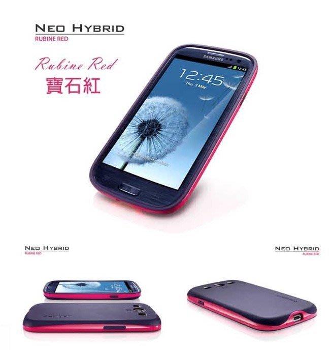 出清 SGP SAMSUNG i9300 Galaxy S3 Neo Hybrid Color 手機殼/套『寶石紅』
