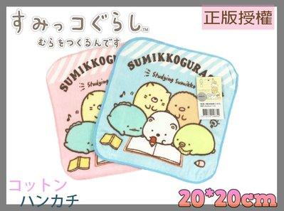 【古媽媽】正版授權角落生物 角落小夥伴純棉方巾【單條包裝】-最新一代