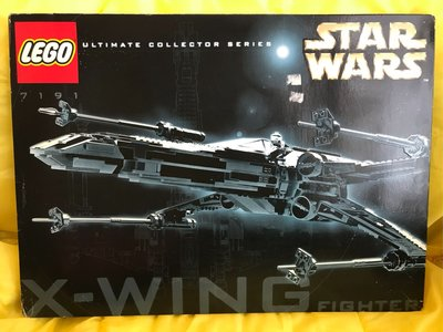 LEGO STAR WARS 7191 : X-Wing Fighter Ultimate Collector's Series