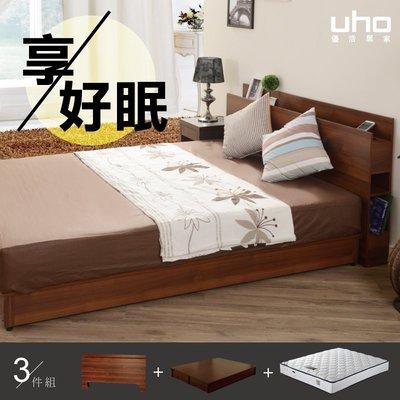 床組【UHO】日式收納多功能 6尺雙人...