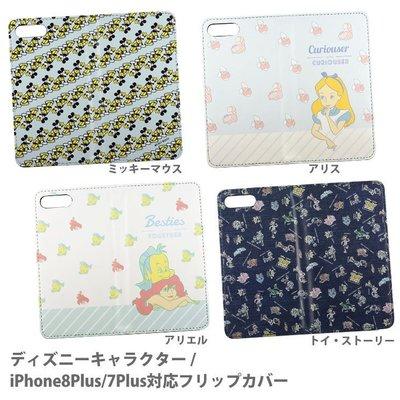 尼德斯Nydus 日本正版 迪士尼 手機殼 玩具總動員 米奇 愛麗絲 小美人魚 5.5吋 iPhone8+ Plus