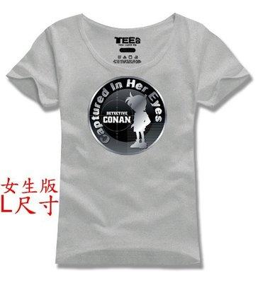 【名偵探柯南 Detective Conan】【女生版L尺寸】短袖卡通動畫系列T恤(現貨供應) 一件450元 #1