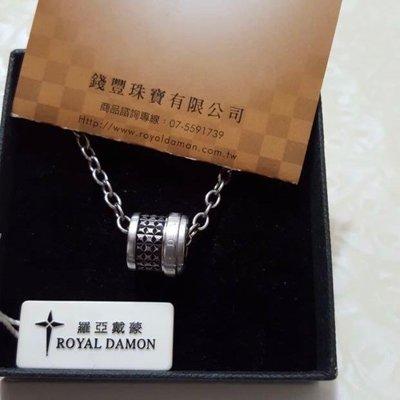 男生Royal Damon羅亞戴蒙 項鍊(大)