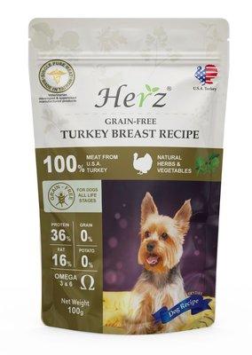 SNOW的家【訂購】Herz赫緻低溫烘焙犬糧-無穀火雞肉 輕巧包100g(80021155