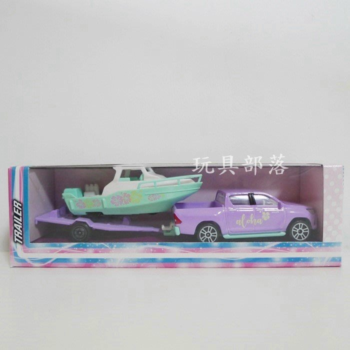 *玩具部落*TOMICA 多美風火輪美捷輪合金小車拖車系列A款特價181元