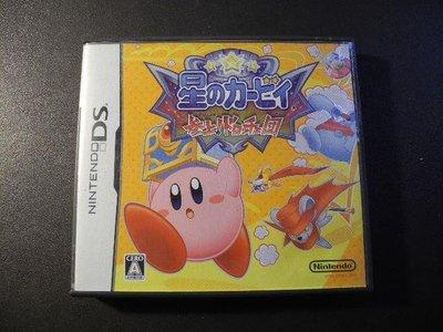 Kirby Squeak Squad 卡比之星 多洛奇團登場!│Nintendo DS│編號:G3