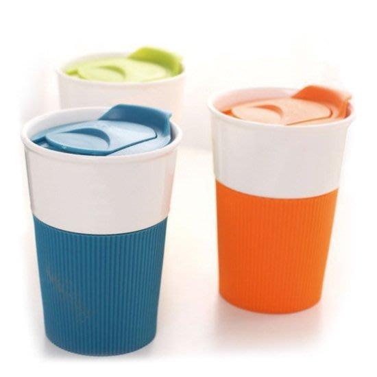 防燙矽膠隔熱瓷杯 陶瓷杯 附防滑套 泡牛奶 咖啡不怕燙手 推蓋即可飲用