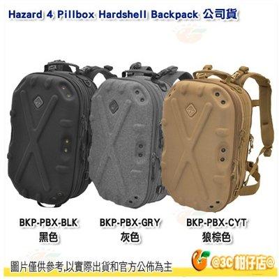Hazard 4 BKP-PBX-BLK 硬殼後背包 公司貨 相機包 BKP-PBX-CYT BKP-PBX-GRY