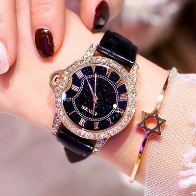 薇安手錶集市~lsvtr正品女士手錶正品時尚大氣防水女潮流星空水鉆簡約石英錶