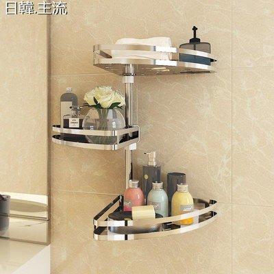 收納 浴室收納NANA衛生間置物架三角形免打孔不銹鋼壁掛浴室洗手間化妝品收納架