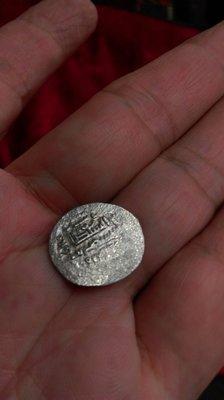 大草原典藏,中亞古銀幣
