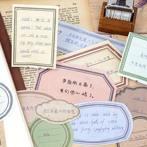 《Jami Honey》【JC3375】黑色行李箱時光穿梭機系列 便條紙 留言卡 備忘錄