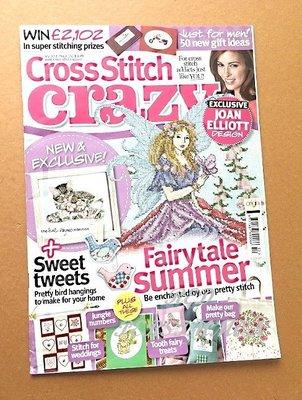紅柿子【英文彩色版•Cross Stitch crazy 十字繡作品集 ISSUE 152】全新•特售50元•