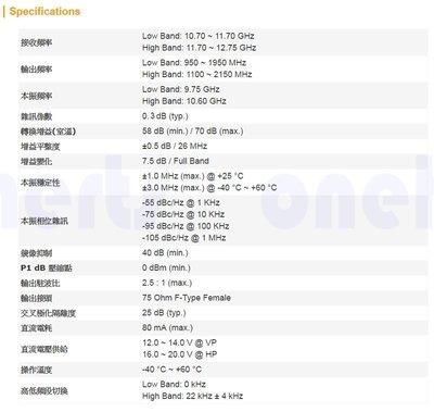 LNB LS110C1 台灣製KU 偏焦A 10.70-12.75GHz 集波頭 高頻頭 接收頭 台灣衛星 大陸衛星$