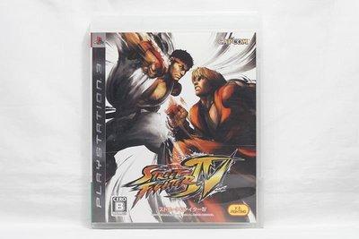 PS3 日版 快打旋風 4 Street Fighter IV