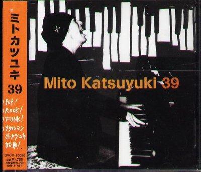 K - MITO KATSUYUKI - 39 Thank You - 日版 - NEW