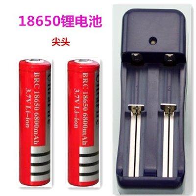 18650鋰電池充電器3.7V4.2多功能通用型26650強光手電筒萬能座充