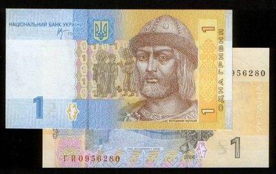 UKRAINE(烏克蘭紙幣),P123,1-HRYVEN,2006,品相全新UNC
