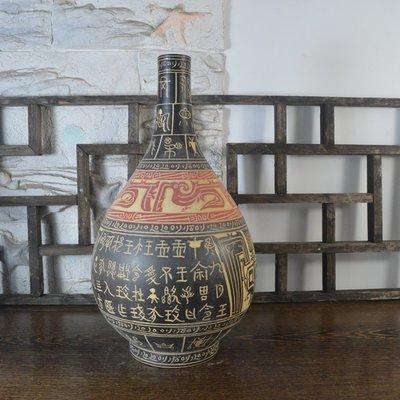 百寶軒 仿古瓷器復古做舊民國風格黑釉文字紋膽瓶花瓶收藏古玩古董 ZK1985