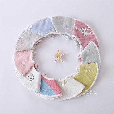 【媽媽倉庫】雙面可用六層紗布旋轉口水巾 圍兜兜 擦嘴巾