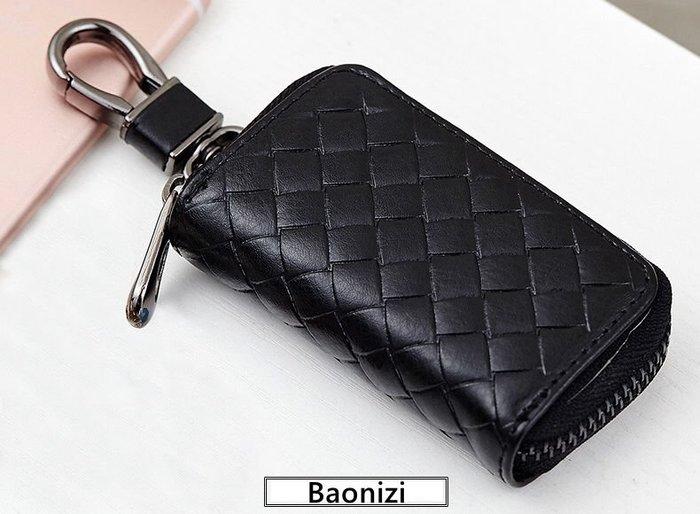 《現貨工廠直營》 黑色真皮手工編織 汽車遙控器鑰匙包 Baonizi