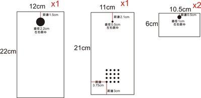 5mm透明壓克力板  壓克力裁切 壓克力加工 雷射切割