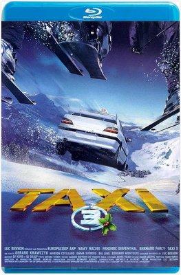 【藍光電影】終極殺陣3  出租車3  的士速遞3 Taxi 3(2003) 藍光收藏版  帶國語